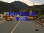 桥梁检修加固 养护专用高空作业设备