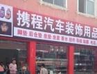 十堰宏锦广告、专业代理发布各类广告、做招牌发光字