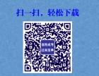 成考/自考/电大/网教 信阳光大教育报名点