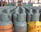 专业配送液化气及丙烷