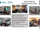 俄羅斯人民友誼大學秋季學期工作開展