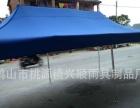 3 6米帐篷低价出售