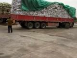 惠州陶粒厂家直销 陶粒价格