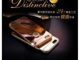 最新款 iPhone6手机壳 苹果6plus手机壳 电镀镜面金属