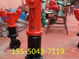 SS系列室外地上消火栓铸铁材质消防栓