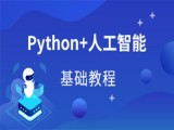重庆网络工程师培训,大数据分析师培训