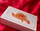 自用iPhone6Splus转卖