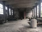 博爱县城边出租占地35亩厂房可分租可合作开发