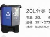 重庆20升小号双桶分类垃圾桶生产厂家