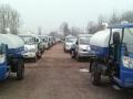 环卫垃圾车小型洒水车小型吸污车高压清洗车三轮吸粪车厂家直销