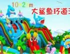 大型充气玩具价格 广场充气城堡批发 大型充气城堡新款上市