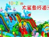 儿童充气城堡厂家 广场大型充气城堡批发