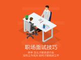 鄭州學電腦培訓班辦公室文員環境舒適