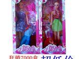地摊热卖儿童玩具 新款芭比娃娃换衣玩具 过家家玩具小额混批