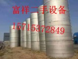 吉林不锈钢储罐20立方储罐