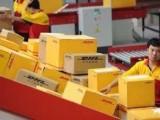 黄冈DHL快递食品药品化妆品到全世界