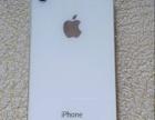 自用苹果4S经典白色,16G,低价处理