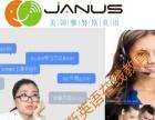徐州市家长如何选好的英语培训班,雅努斯英语学员的三点学习经验