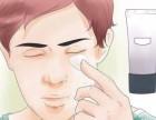 黑眼圈怎么消除,去黑眼圈较有效的方法