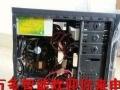 专业电脑上门维修,电脑组装,电脑外包服务