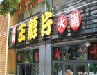 南门富人区伊藤旁火锅店5米层高双证齐全急售