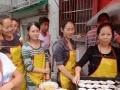 杭州烧烤培训