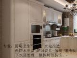 专业二手房整体装修 墙面刷白 厨卫改造 做防水补漏