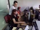 广州电脑技能绣花制版制卡打版打带学习培训