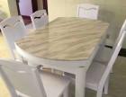 两用餐桌白色简欧餐桌