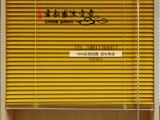 北京喷绘窗帘 布艺窗帘定做 定做布艺窗帘 办公窗帘制作