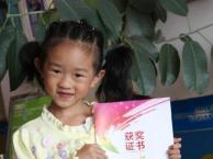 曲靖昂立幼少儿英语培训