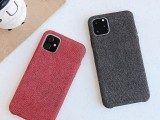 简约金属按键适用ip7手机壳高档布艺海沙纹苹果8三包保护套
