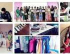 衣橱整理师形象设计讲师色彩搭配顾问哪里专业