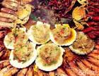 龙潮海鲜自助主题餐厅/大排档烧烤火锅/蒸货海鲜大咖