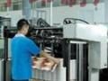 印刷画册 企业、公司、产品、样本宣传册、产品目录