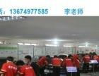 中学生学什么技术有前途!来郑州北方汽修学习
