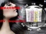 llmw德沃香氛无硅水润洗发水好用吗哪里能买到正品