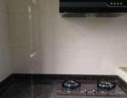 津淮街刺桐路钻石酒店附近国际华城精装公寓家具家电齐全