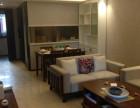 新华 新华路越秀国际金融汇 3室 1厅 103平米 整租新华路越