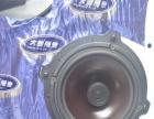 盐城汽车音响 现代ix35音响改装 四门隔音
