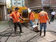 武汉管道疏通24小时服务,学校/工厂化粪池清理,管道清淤清洗