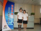 北京名片印刷厂家