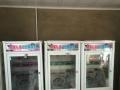 投币游戏机 精美礼品售卖机