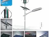 风光互补路灯 25w户外道路led灯 太阳能风力发电led路灯批