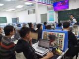 PLC电气自动化,工业机器人精英班培训
