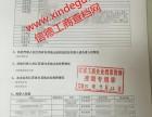 南京企业工商登记档案查询条件 打印公司盖章档案流程