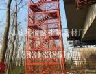 河北安全爬梯 基坑梯笼 箱式安全爬梯