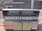 广东珠海无烟烧烤炉厂家特价 木炭无烟,环保烧烤