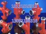 河北衡水现货供应1502高压由壬 1502锤击高压油壬