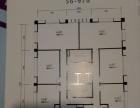 怡然城 拓海大厦 写字楼 56-97平米